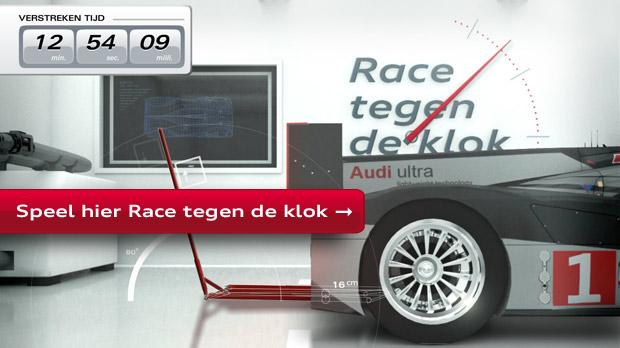 Audi-shot